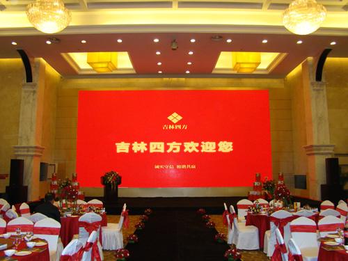 大宴会厅4