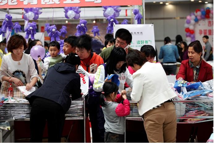 """吉林省首届""""一家一宝贝""""孕婴童品牌展 3天3万人次现场火爆"""